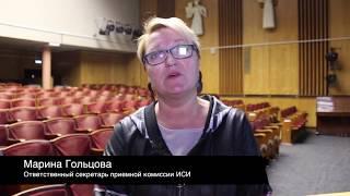 ИСИ-2019. День открытых дверей. SR