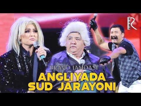 Bravo Jamoasi - Angliyada Sud Jarayoni | Браво жамоаси - Англияда суд жараёни