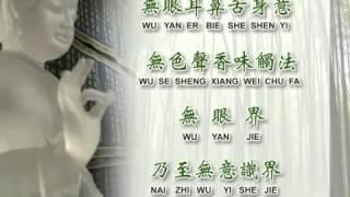 Bo Ro Bo Lo Mi Duo Xin Jing