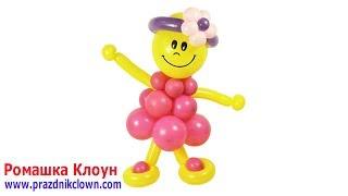 мАЛЕНЬКАЯ ДЕВОЧКА ИЗ ШАРИКОВ как сделать своими руками Balloon Little Girl TUTORIAL