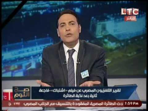 محمد الغيطي: أماني الخياط مذيعة بدرجة مخبر أمن دولة
