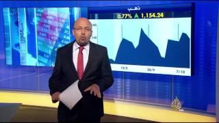 اقتصاد المنتصف 9/10/2015