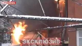 Взрыв в ресторане 'Il Pittore' в Москве 9.01.2012