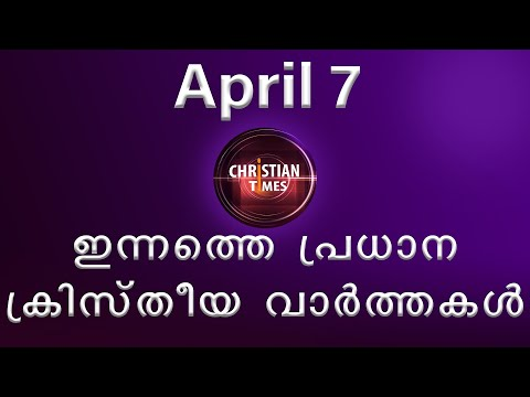 CHRISTIAN TIMES _ News @Glance Malayalam,7-4-2020