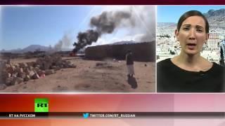 Представитель Красного Креста: В моргах Йемена не хватает мест для погибших