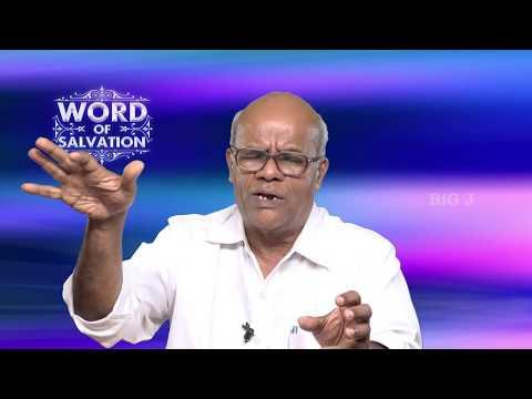 BiG J TV | Word Of Salvation Msg By: Ps.Joseph Jamkhandi