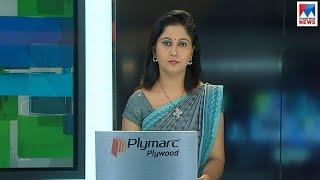 എട്ടു മണി വാർത്ത | 8 A M News | News Anchor - Veena Prasad | September 24, 2018