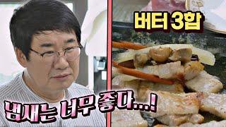 체중 감량(?!)을 위한 현숙(Fang Hyun-Soo…