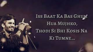 tera-ghata-song-with-isme-tera-ghata-viral-tera-ghata