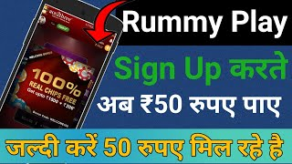 Rummy Play Game    Rummy Play Earn Money   Get Rs.50 Free Cash   Rummy Play Sign Up Free Cash