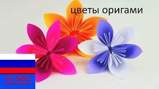 Цветы оригами весенний букет декорации(подпишись на новые видео ;-) http://www.youtube.com/channel/UCJpwGAdcGcn7pI9FRNWIlRA?sub_confirmation=1 Стиль