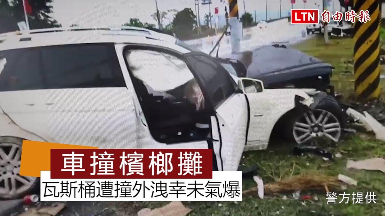 花蓮自小客車撞檳榔攤2傷 瓦斯桶遭撞外洩幸未氣爆