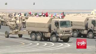 Afghan Soldiers Attend Joint Gulf Shield Military Exercise