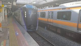 【富士回遊90号の後の特急】中央本線 特急 かいじ14号 新宿行