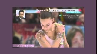 ソトニコワ ソトニコワ 検索動画 15