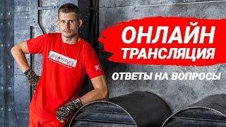 Бокс и железо, сколько тренироваться для поддержания формы  и т.д.