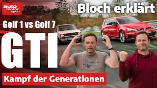 Kampf der Generationen: VW Golf I GTI  vs Golf VII GTI TCR - Bloch erklärt #76 | auto motor & sport