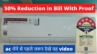 LG Dual Inverter AC review in Hindi Must watch before you buy an AC