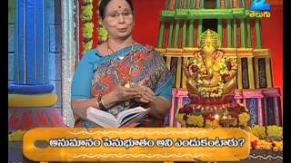 Gopuram - Episode 1225 - May 16, 2014