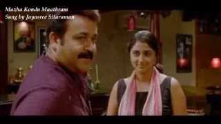 Mazha Kondu Mathram from Malayalam movie Spirit - Cover sung by Jayasree