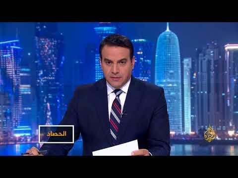 الحصاد- اليمن.. أموال في قبضة الإمارات  - نشر قبل 10 ساعة