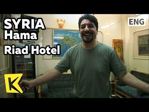 【K】Syria Travel-Hama[시리아 여행-하마]여행객 추천, 압둘라 아저씨의 리아드 호텔/Riad Hotel/Abdullah