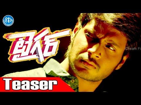 Sundeep Kishan's Tiger Movie Teaser | Sapthagiri | Rahul Ravindran | Seerat Kapoor