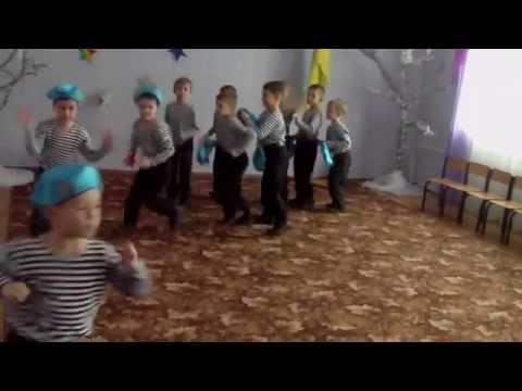 ❶Танец защитники отечества в детском саду|23 февраля начало|25 Best Dance images in ||}