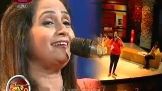 2020-03-14 | Thala Bhashana Thumbnail