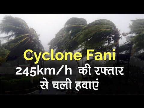 Cyclone Fani: Puri hit with severe rains & wind at 245 kmph, airport closed