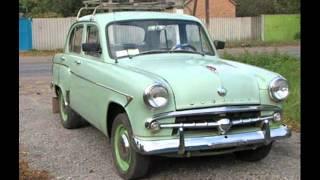 МЗМА-402 1956 или Москвич-402