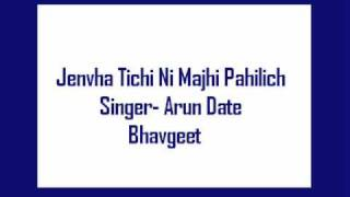 Download Hindi Video Songs - Jenvha Tichi Ni Majhi- Arun Date, (original) Bhavgeet