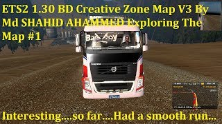 Hello. Please Click On 'Show More' For Video Description. Thanks.  One thing....Try to make a backup of your 'profiles' folder in your ETS2 or ATS folder. This way if you made changes to your game & things didn't go right, all you have to do is, delete th
