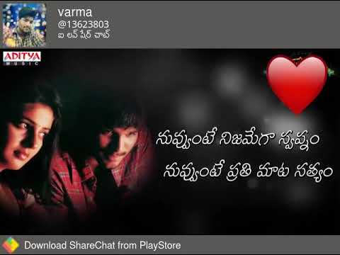Share chat status images in telugu