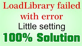 load library