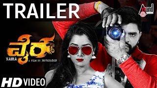 Vaira – ವೈರ | New Kannada HD Trailer – 2 | Navarasan | Priyanka Malnad | Ravi Basrur  | 2017