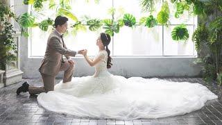 박종철 김고은 결혼식 생중계