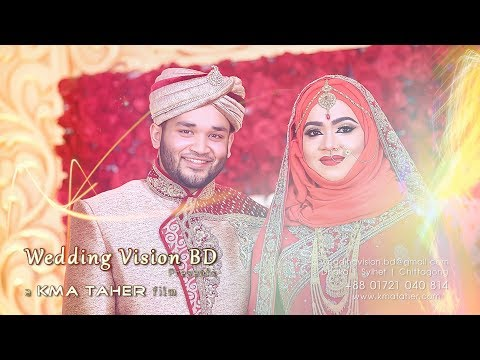 Ubaidur Rahman Weds Masrura Jannat | KMA Taher Cinematography | Aman Ullah Convention Center, Sylhet