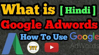 [HINDI] Use Google AdWords & Make Our Video Viral   How To Use Google AdWords   2018   Tech in T