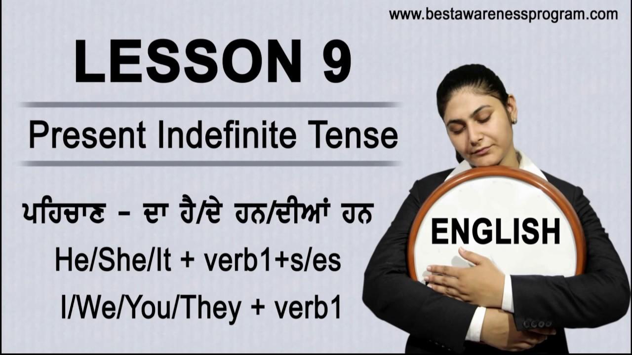 English Speaking Course In Punjabi Pdf