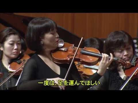 霧島国際音楽祭へ行こう!(2016年7月23日放送)