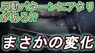 メルメルのFPS実況【レインボーシックスシージ】 ・動画投稿状況はTwitt...