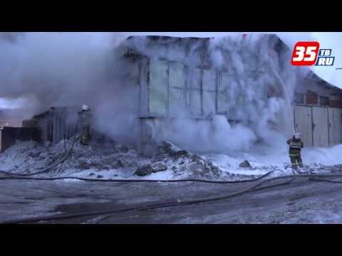 В Вологде сгорел автосервис вместе с ремонтируемой машиной