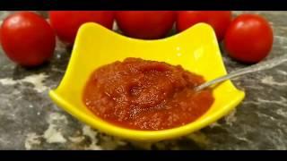 Кетчуп на зиму. Кетчуп в домашних условиях. Томатный соус очень вкусный!