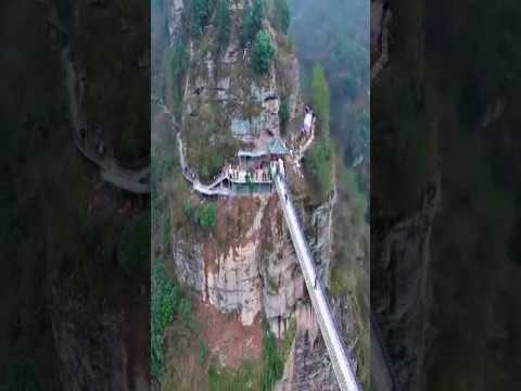 In China, the building on the cliff