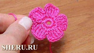 Easy To Crochet Flower Урок 28 Часть 2 Вязание цветка