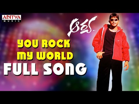 You Rock My World Full Song || Aarya Movie || Allu Arjun, Anuradha