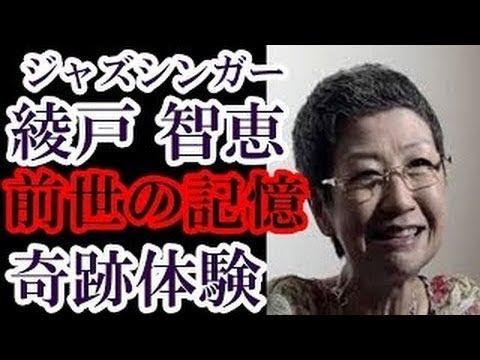 Popular Videos - Hiroyuki Ehar...