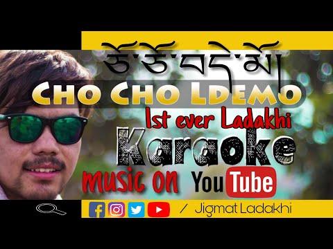 Cho Cho ldemo Karaoke | First ever Ladakhi Karakoe Music | Jigmat Nontsay | Pixel Challenger