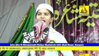 Sufiyan Pratapgarhi All India Natiya Mushairah-2017 Kanpur